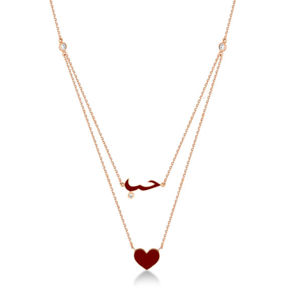 Love heart collier en or rose 18 carats