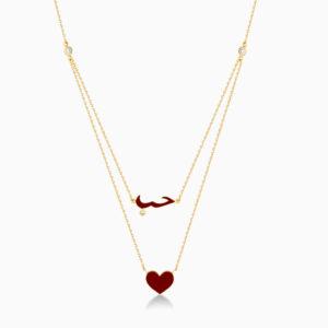 Love heart collier en or jaune 18 carats